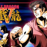 Double Dragon IV (PS4 and Steam) Review